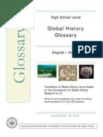 hs_globalhistory_arabic.pdf