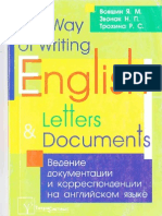 The way of writing english documents