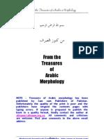 Treasures of Arabic Morphology
