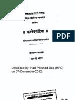 Rig Veda with Sayana Bashyam - Volume 1 [Mandalas - 1]