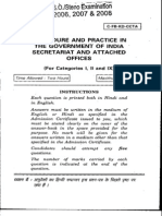 Procedure Practice Govt i II Ix