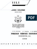 FSI Swahili Language Course