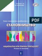 Popis stanovništva, domaćinstva i stanova 2002.