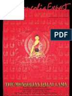 Mongolian Dalai Lama