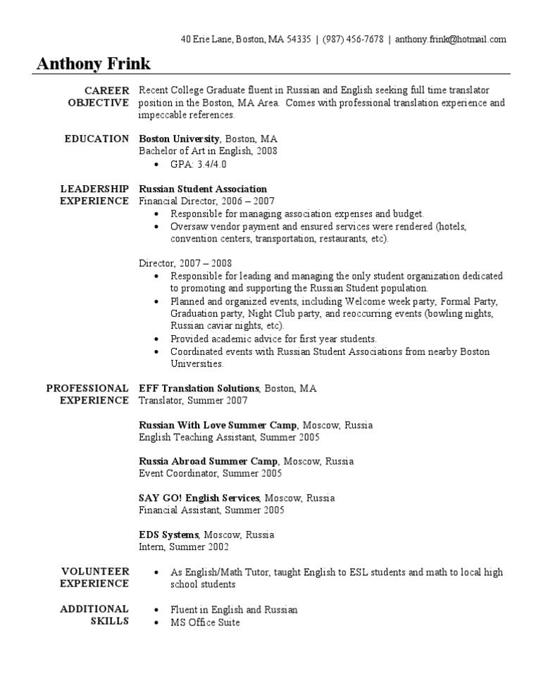 English Teacher Resume Sample  Recent College Graduate Resume Sample