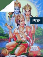 Shri hanuman ji