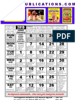 Gargeya Calendar 2013