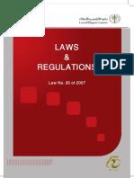 Dubai Law