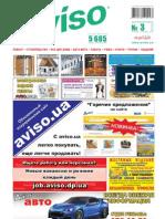 Aviso (DN) - Part 2 - 03 /574/