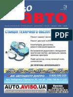Aviso-auto (DN) - 03 /249/
