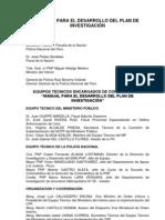 Manual Para Desarrollo de Investigacion NCPP y PNP