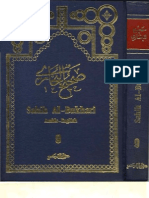 Sahih Al-Bukhari Arabic-English vol IX.pdf
