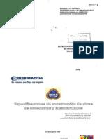 INOS .Especificaciones  de obras de construcción de acueductos y alcantarillados. 1976