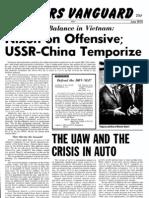 Workers Vanguard No 9 - June 1972