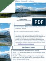 Surat Al-Inshiqaq Part 1