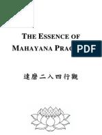 5-mahayana practice v1.4.10 2012-06-28