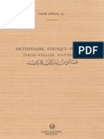 Syriac-French-English Dictionary