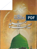 Maqalat e Seerat e Tayyaba by sharaf qadri.pdf