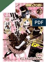 Kuroshitsuji (Black Butler) Volume 12