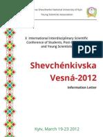 ShV12_InfoLetter(EN).pdf