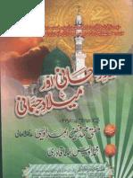 Aamad-e-Ruhani aur Milad-e-Jismani