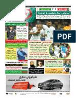Elheddaf 31/01/2013