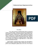 Sf Paisie Velicikovski-Despre Rugaciunea Lui Iisus