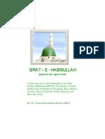 Sirat of Prophet Muhammed PBUH