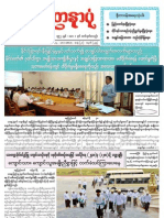 Yadanarpon Newspaper (31-1-2013)