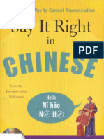 Clyde Peters - Say it right in Chinese - 2009.pdf