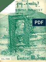 Armenian Song Bouquet Vol. 3