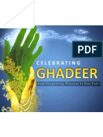 Celebrating Ghadeer and Forgetting Wilayat is not Fair!
