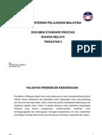 Dsp Bahasa Melayu Tingkatan 2 (3)