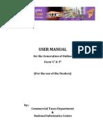 TNVAT online C & F Form