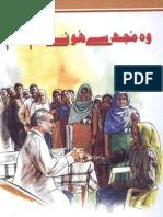 Wo Mujh Say Hoey Hamkalam-Dr Saeed Minhas-2012-Part-01