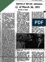 "April 23, 1972, Bangladesh Observer, ""Swadhin Bangla Betar Kendra"""