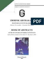 Zbornik Apstrakata Kongresa Geneticara Srbije Subotica 2004