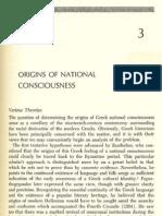 Origins of modern Greek  national consciousness