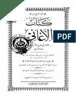 Kitab Al Aghani
