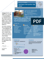 DCPS School Profile 2011-12 (Mandarin) - Washington Met