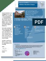 DCPS School Profile 2011-12 (Mandarin) - Whittier