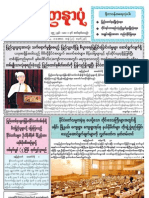 Yadanarpon Newspaper (1-2-2013)