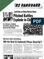 Workers Vanguard No 139 - 7 January 1977