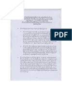 The KIO 19 proposals ( June 22, 2007)