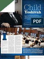 Rabbi Aharon