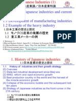 Japanese Industries (1)