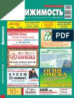 Nedvizimost_05.pdf