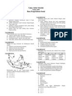 UAN_SMP_IPS_2003