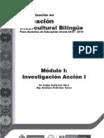 Modulo Investigacion