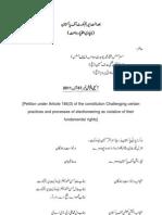 Constitutional Petition 87 of 2011 (Urdu)- Supreme Court of Pakistan